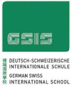 Logo der Deutsch-Schweizerische Internationale Schule (DSIS)