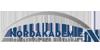 Professur Programmierung - Nordakademie - Staatlich anerkannte Fachhochschule Elmshorn - Logo
