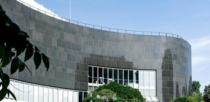Geschäftsführer (m/w/d) - Kunstsammlung NRW - Bild