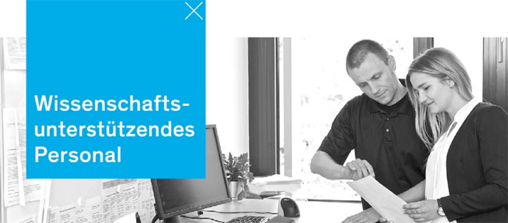 Referent für Entrepreneurship und Gründungsförderung (m/w/d) - Universität Konstanz - Headerbild