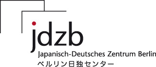 Generalsekretär/in (m/w/d) - JDZB - Logo