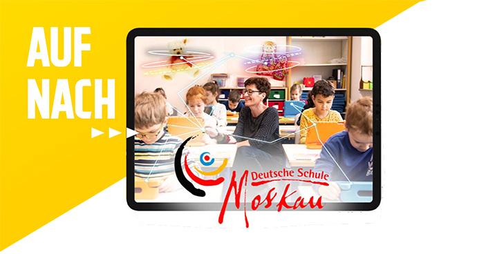 Lehrkräfte (m/w/d) - Deutsche Schule Moskau - Bild