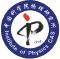 Fellowship Program - IOP CAS - Logo